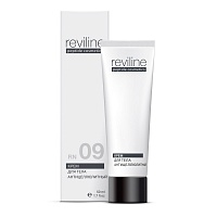 Anti-cellulite body cream (RN09)