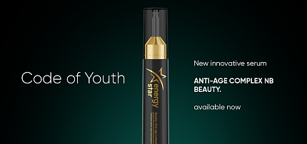 Innovative serum Beauty Anti-AGE complex NB is already in sale!