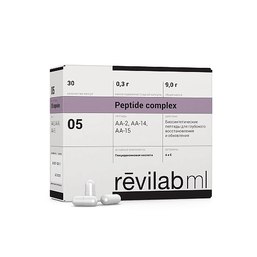 Revilab МL 05 — for respiratory system