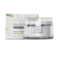 Reviline Pro regenerating face cream